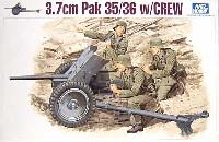 3.7cm対戦車砲 Pak35/36