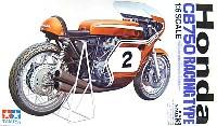 タミヤ1/6 オートバイシリーズホンダ ドリーム CB750FOUR レーシングタイプ