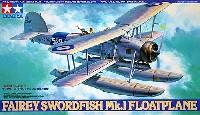 タミヤ1/48 傑作機シリーズフェアリー ソードフィッシュ Mk.1 水上機型