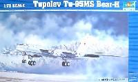 トランペッター1/72 エアクラフト プラモデルソビエト空軍 ツポレフTu-95 MSベアーH