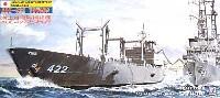 海上自衛隊補給艦 とわだ (AOE-422)