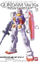 バンダイMG (マスターグレード)RX-78-2 ガンダム Ver.Ka