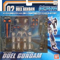 GAT-X102 デュエルガンダム