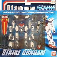 GAT-X105 ストライクガンダム