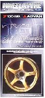 フジミ1/24 パーツメーカーホイールシリーズヨコハマ アドバン TCII  (17インチ)