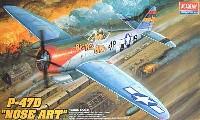 アカデミー1/48 Scale AircraftsP-47D サンダーボルト ノーズアート