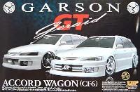 アオシマ1/24 VIP アメリカンギャルソン・ジェレイドGT アコードワゴン (CF型)
