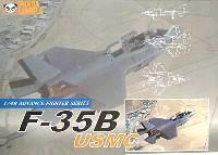 F-35B USMC