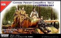 ドイツ装甲擲弾兵 Vol.2