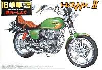 HAWK 2 (CB400T 1979)