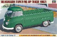 フォルクスワーゲン タイプ2  ピックアップトラック (1967)