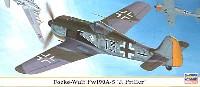 ハセガワ1/72 飛行機 限定生産フォッケウルフ Fw190A-5 J.プリラー