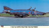 F-4EJ改 スーパーファントム 8SQパンサーズ