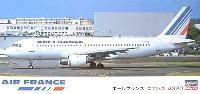 ハセガワ1/200 飛行機 限定生産エールフランス エアバス A320