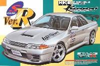 アオシマ1/24 Sパッケージ・バージョンRHKS関西 R32スカイライン GT-R
