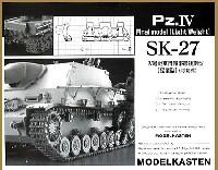 モデルカステン連結可動履帯 SKシリーズ4号戦車用 履帯 最後期型 (計量型) (可動式)