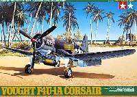 タミヤ1/48 傑作機シリーズヴォート F4U-1A コルセア