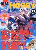 アスキー・メディアワークス月刊 電撃ホビーマガジン電撃ホビーマガジン 2003年11月号