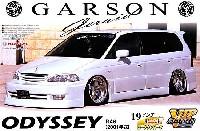 アオシマ1/24 VIP アメリカンギャルソン ジェレイド オデッセイ (RA6型 2001年式)