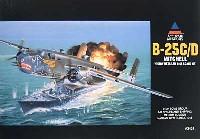 アキュレイト ミニチュア1/48 AircraftB-25C/D ミッチェル