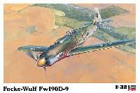 ハセガワ1/32 飛行機 Stシリーズフォッケウルフ Fw190D-9