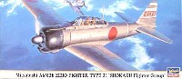 ハセガワ1/72 飛行機 限定生産三菱 A6M2b 零式艦上戦闘機 21型 翔鶴戦闘機隊