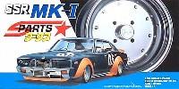SSR Mk-I (スピードスター Mk-Ⅰ)