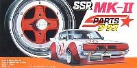 SSR Mk-Ⅱ (スピードスター Mk-Ⅱ)