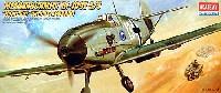 アカデミー1/72 Aircraftsメッサーシュミット Bf-109E 3/4 ハインツ・ベール搭乗機 w/ケッテンクラート