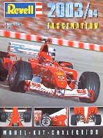 ドイツレベル 2003年カタログ