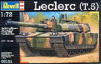 レベル1/72 ミリタリーフランス陸軍 MBT ルクレール戦車 (T.5)