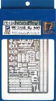 日本海軍戦艦 三笠 & 巡洋艦 出雲型用 エッチングパーツ