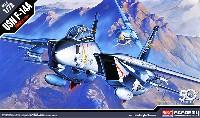アカデミー1/72 AircraftsUSN F-14A トムキャット
