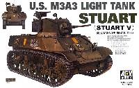 M3A3 軽戦車 スチュアート