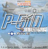 ドラゴン1/72 ウォーバーズシリーズ (レシプロ)P-51D ムスタング PETIE 2nd