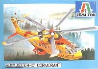 イタレリ1/72 航空機シリーズEH-101 コモートラント