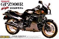 アオシマ1/12 バイクカワサキ GPZ900R ニンジャ (2002年モデル)