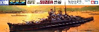 タミヤ1/700 ウォーターラインシリーズ日本重巡洋艦 鈴谷