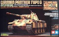 ドイツ戦車 パンター G 初期型 (エデュアルド製ツィメリット用エッチング付)