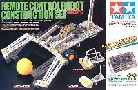 タミヤ楽しい工作シリーズリモコンロボット製作セット(タイヤタイプ)