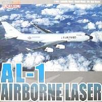 U.S.A.F. エアボーン レーザー