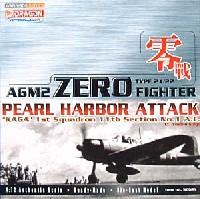 ドラゴン1/72 ウォーバーズシリーズ (レシプロ)零式艦上戦闘機 21型 加賀搭載機 志賀大尉