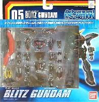 GAT-X207 ブリッツガンダム