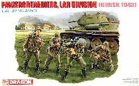 ドイツ装甲擲弾兵 LAH師団 クルスク 1943