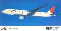 ハセガワ1/200 飛行機シリーズ日本航空 ボーイング 777-200