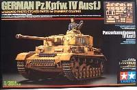 ドイツ 4号戦車 J型 (エデュアルド製ツィメリットエッチング付き)