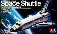 スペースシャトル オービター