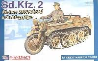 Sfd.Kfz.2 ケッテンクラート