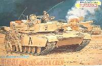 ドラゴン1/35 Modern AFV SeriesM1A1-HA エイブラムス (戦車兵付)