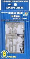 トランペッター1/350 航空母艦用エアクラフトセットカーチス SB2C ヘルダイバー